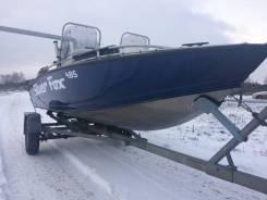 Silver Fox. Год: 2007 год, длина 5,20м., двигатель подвесной, 140,00л.с., бензин