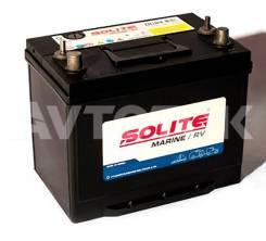 Solite. 75А.ч., производство Корея