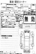 Двигатель в сборе. Toyota Crown Majesta, URS206 Lexus LS460, USF45, USF40 Lexus GS460, URS190 Двигатели: 1URFSE, 1URFE
