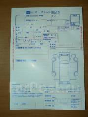 Продам аукционный лист-оригинал USS