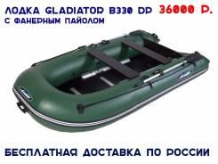 Гладиатор B 330 DP. Год: 2017 год, длина 3,30м., двигатель подвесной, 15,00л.с., бензин