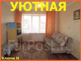 1-комнатная, улица Тухачевского 46. БАМ, агентство, 30 кв.м. Комната