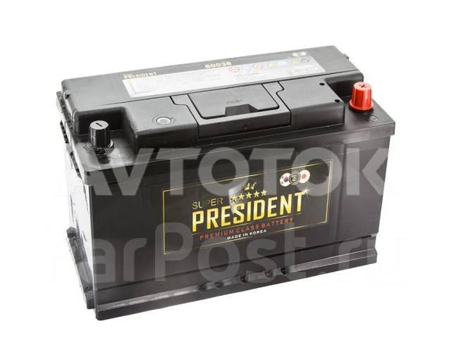 President. 100А.ч., производство Корея