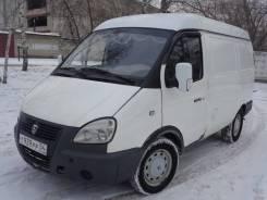 ГАЗ 2752. , 2 800 куб. см., 1 500 кг.