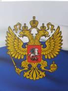 Оператор. ВС МО РФ. Г. Уссурийск