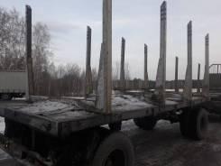 Сзап 8357. Прицеп-сортиментовоз, 12 000 кг.