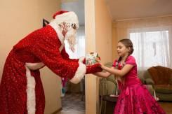 Поздравление от Деда Мороза на дому в Хабаровске