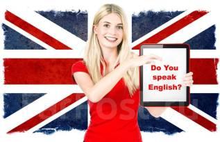 Английский язык: читаем и переводим со 2-го урока