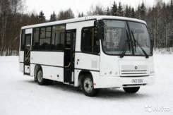 ПАЗ 320402-04. , 4 430 куб. см., 53 места