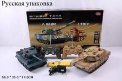 ТАНК радиоуправляемый 2 танка по 32см