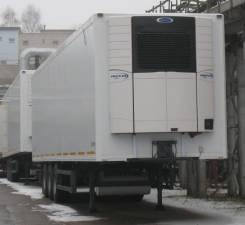 "Купава МАЗ. Полуприцеп ""Купава"" 930011 на шасси МАЗ-975850-1010-032, 25 900кг."