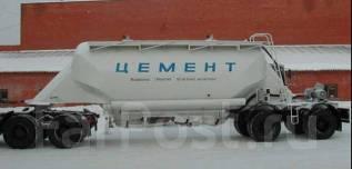 Бецема ТЦ-21. Цементовоз Бецема. Под заказ