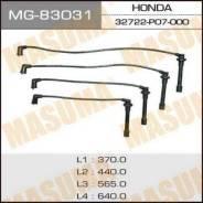 Высоковольтные провода. Honda: CR-X del Sol, Civic, CR-X, Civic CRX, Civic Ferio, Domani Двигатели: D15B, 20R2R13N, 20T2N10N, 20T2N11N, 20T2R12N, 20T2...