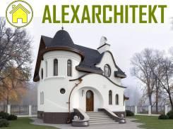 Проект дома A 777 AlexArchitekt Чудесный дом. 100-200 кв. м., 2 этажа, 4 комнаты, бетон