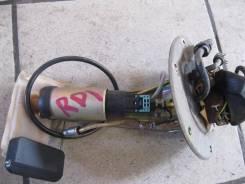 Топливный насос. Honda CR-V, RD1