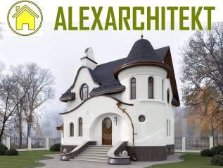 Проект дома A z 777 AlexArchitekt Чудесный дом. 100-200 кв. м., 2 этажа, 4 комнаты, бетон