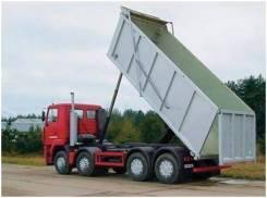 МАЗ 6516Н9-481-000. , 11 000куб. см., 26 900кг., 8x4