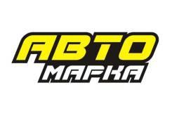 Наконечник рулевой. Mitsubishi: Carisma, Libero, Pajero Mini, Mirage, Bravo, Town Box Wide, FTO, Chariot Grandis, Toppo BJ, Toppo BJ Wide, Pajero Juni...