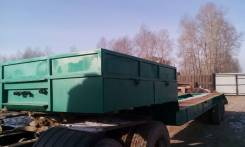 Чмзап 5523А. Продаётся трал чмзап, 30 000 кг.