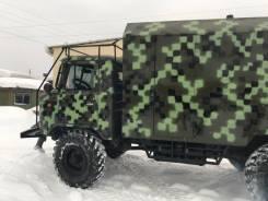 ГАЗ 66. Продаётся газ 66, 2 400 куб. см., 5 770 кг.