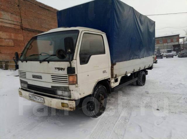 продам грузовик с работой красноярск