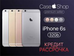 Apple iPhone 6s 32Gb. Новый