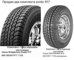 Bridgestone Dueler H/T. Летние, износ: 30%
