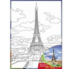 Холст с красками Эйфелева башня 30*40 см.