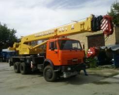 Галичанин КС-55713-1. Продаётся автокран КС-55713, 10 800 куб. см., 25 000 кг., 21 м.