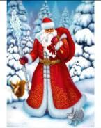 Праздник НА ДОМ Дед Мороз и Снегурочка!