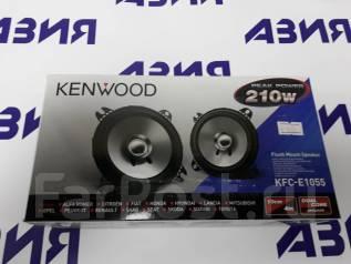 Авто динамики Kenwood
