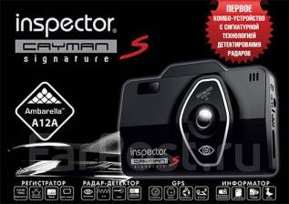 Inspector Cayman S