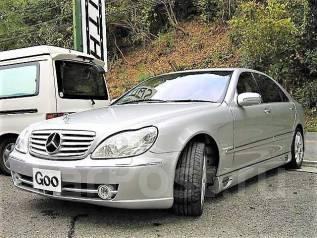 Mercedes-Benz S-Class. автомат, задний, бензин, б/п, нет птс. Под заказ