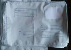 Конверт. Пакет почтовый 229/324 мм. 10 пакетов одним лотом! В наличии!