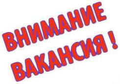 Секретарь. ООО Дальневосточное агентство оценки имущества. Улица Кирова 25
