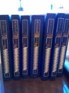 Иван Ефремов собрание в 5 томах (7 книг)