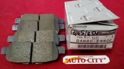 Колодки тормозные А745 D4060-EG50C D4M60-EG50C 44060-EG00K 44060-EG50C EX35 INFINITI задние (ORIGINAL)