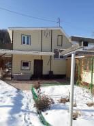Сдам домик с баней в районе горнолыжной базы в Арсеньеве, с 3 января. От частного лица (собственник). Фото участка
