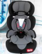 Автомобильное кресло автокресло детское Ganen универсальное GE-D9-25кг. Под заказ