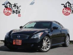 Nissan Skyline. автомат, задний, 3.7, бензин, 73 150 тыс. км, б/п, нет птс. Под заказ