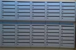 Ящики почтовые.