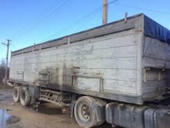 ОдАЗ. Продается прицеп, Зерновоз, 40 000 кг.
