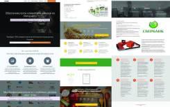 Разработка сайтов, Landing Page, Интернет-магазин, Сайт-визитка