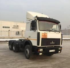 МАЗ 6422А8-330. , 14 866 куб. см., 24 500 кг.