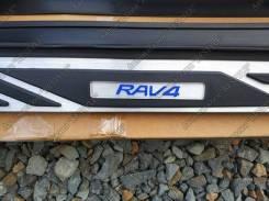 Подножка. Toyota RAV4, ZSA44L, ZSA42L, ZSA44, ASA44, ASA42, ASA44L, ALA49L, ALA49, ZSA42, XA40, QEA42 Двигатели: 3ZRFE, 2ADFTV, 2ARFE. Под заказ