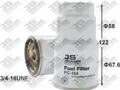 Фильтр топливный FC-184 Asakashi
