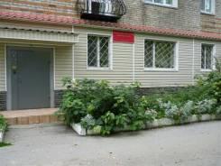 Офисные помещения. Находкинский пр-кт 23, р-н Центральная площадь, 43 кв.м.