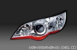 Пленка реснички на фары Subaru Legacy/Outback BL/BP B4 clipMarket. Subaru Legacy B4, BLE, BL5, BL9 Subaru Legacy, BPE, BL9, BP5, BP, BL, BPH, BLE, BP9...