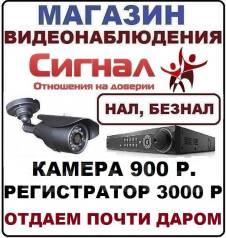 Системы камеры видеокамеры комплекты видеонаблюдение видеодомофоны