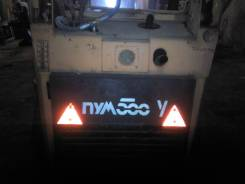 Уралвагонзавод ПУМ-500. Мини погрузчик ПУМ 500, 500 кг.